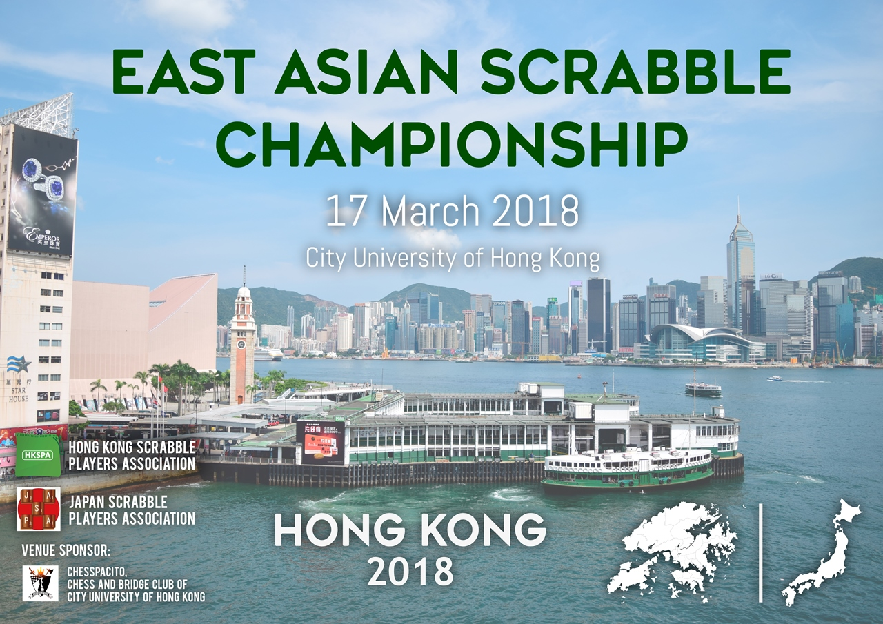 East Asian Scrabble Championship 2018